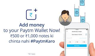 Transfer Paytm cash to Bank @1.01% just for Rs. 1.0 on Paytm