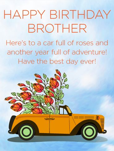 8 Best Brother Son Birthday Images On Pinterest