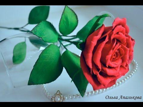 Роза на стебле из фоамирана - YouTube