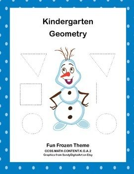This fun Frozen themed collection of printable worksheets is a great way for your Kindergarten students to practice their geometry. They trace and count the shapes. Circles,rectangles,squares, and triangles, are included. They are also asked to match the words to the shapes. All great practice in this important skill that is aligned with CCSS.MATH.CONTENT.K.G.A.2.