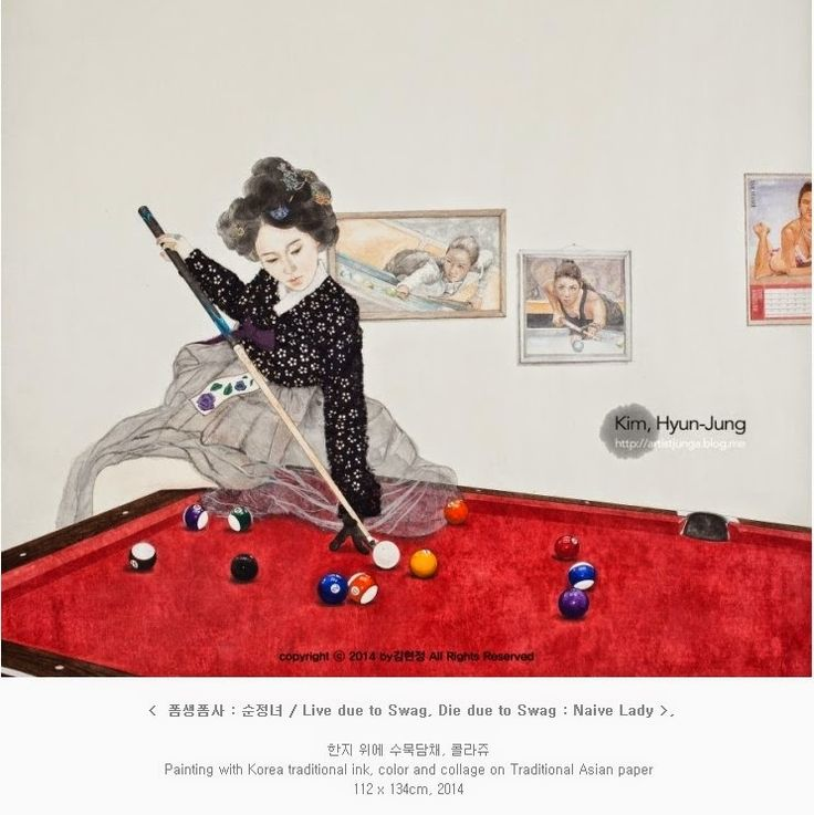 Enjoy Korea with Hui: Unusual Eastern-style Korean painter Kim Hyun Jung...