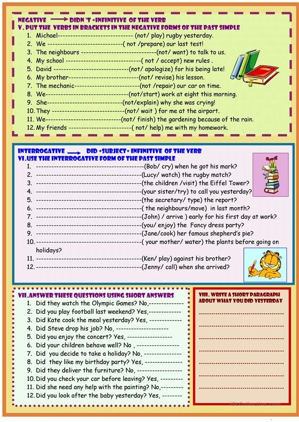 Past Simple Regular Verbs Grammar Guide And Practice On 2 Pages Regular Verbs Grammar English Teaching Resources