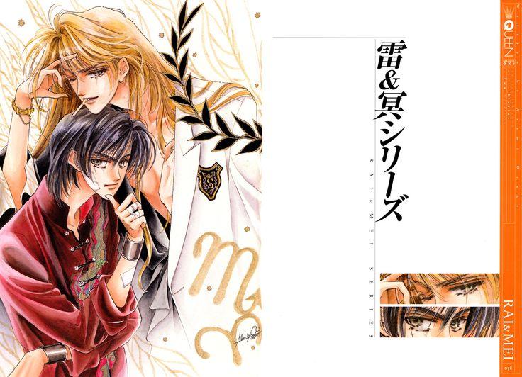 Чтение манги Queen Сингл - самые свежие переводы. Read manga online! - ReadManga.me