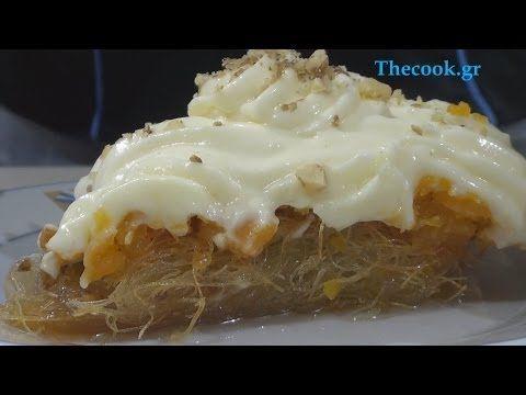 Τhecook.gr - Εκμέκ κανταΐφι με κολοκύθα γλυκιά - YouTube