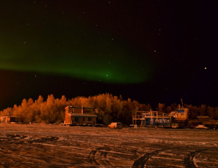house boat aurora