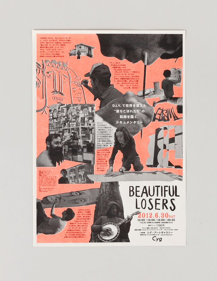 映画「BEAUTIFUL LOSERS」上映会 フライヤー・チケット | homesickdesign