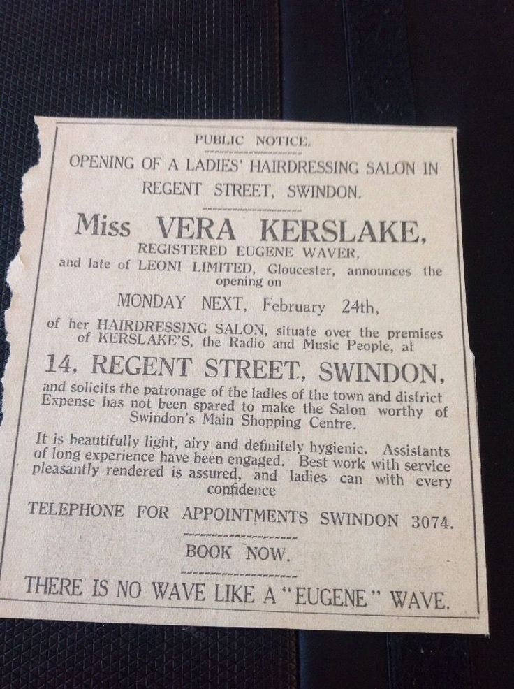 1936 Advert - Vera Kerslake Hairdressing Salon Regent Street, Swindon. Some of my ancestors were surnamed Kerslake & I am interested in the history of the surname - if you're researching this surname, please get in touch at liz <at> lizweb.net