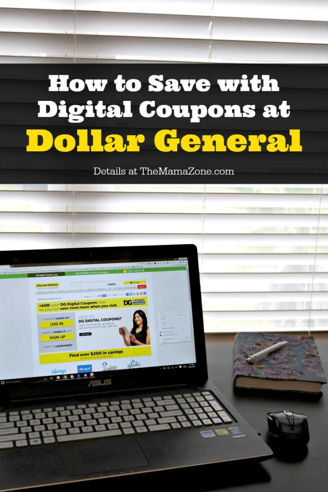 How to Save with Digital Coupons at Dollar General |  Sign up is easy, then use the digital coupons at checkout to maximize your Dollar General store savings.
