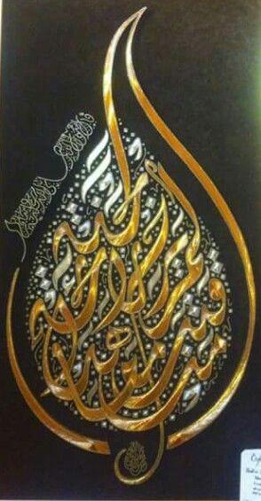 DesertRose,;,calligraphy art,:,