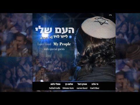 messianic rosh hashanah service