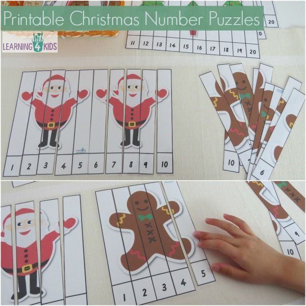 Printable Christmas Number Puzzles (8puzzles) numbers 1-10 and 11-20.