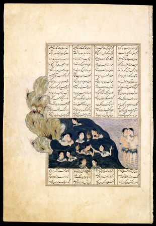 "Miniature from a copy of Nizami's Khamsa. ""Iskander Watching the Sirens"" Iran, Shiraz; 1463 Leaf: 33.3 × 22.8 cm"