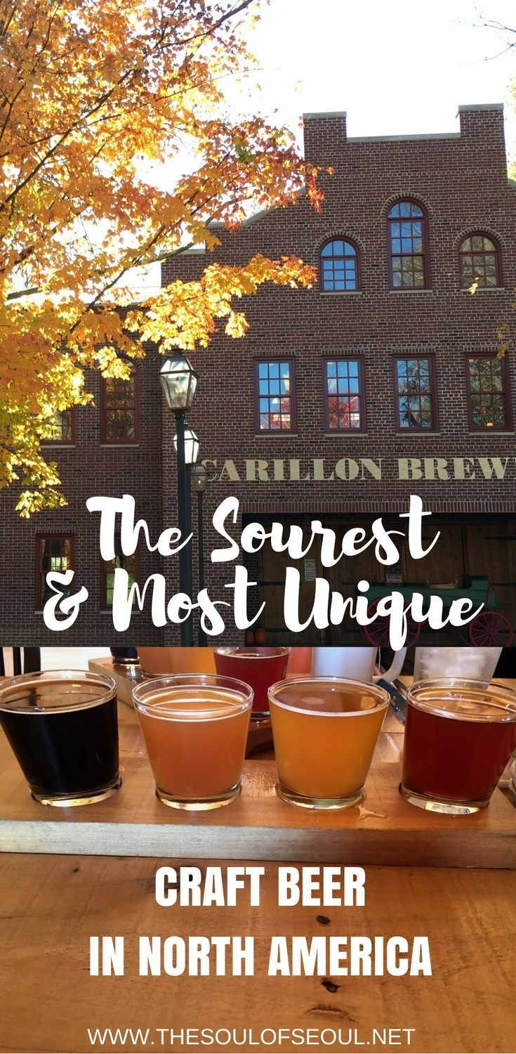 The Sourest & Most Unique Craft Beer In North America: The Carillon Brewing Company is the first licensed production brewery in a museum and more than that the entire brewery replicates a restaurant and brewery straight out of the 1850s. Serves up the sourest & most unique craft beer in North America. Dayton, Ohio.