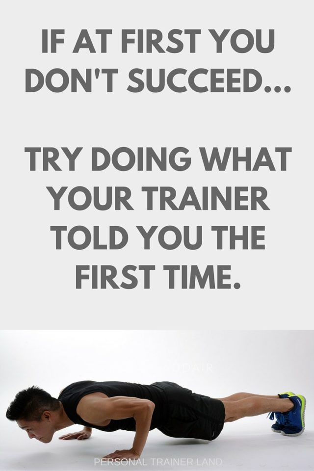 Personal Trainer Quotes Funny: 11 Best Images About Personal Trainer Quotes On Pinterest
