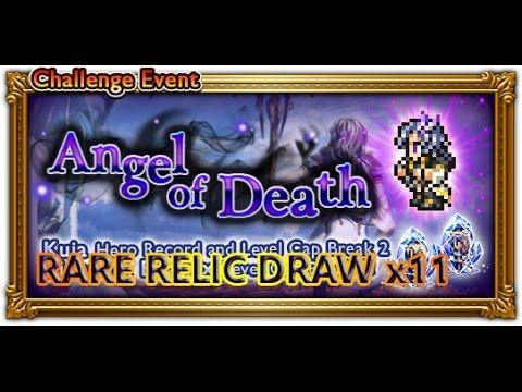 [FFRK] FFIX Angel of Death | Kuja - Rare Relic Draw x11 #34