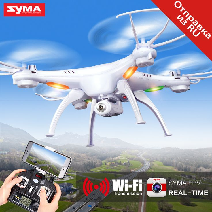 SYMA X5SW RC Drone Wifi Camera Quadcopter Real Time Transmit FPV Headless Mode Dron RC Helicopter Quadrocopter Drones Aircraft //Price: $50.26 & FREE Shipping //     #videogame