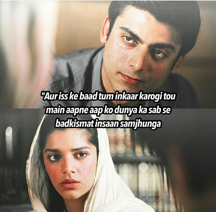 Hot!!! One of the best Pak Serials I have watched in terms of dialogues.  KS