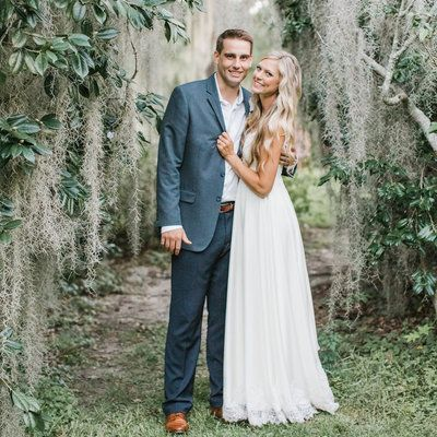 Southern Chic Weddings and Events -
