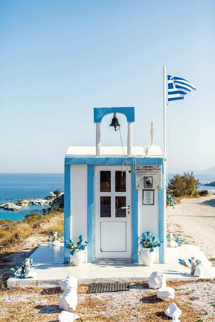 Blue and white on Milos. Greek Islands. HELLAS