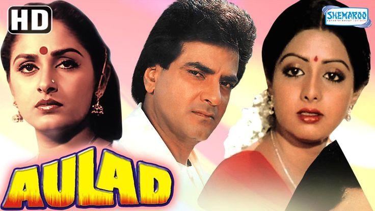 Watch Aulad HD  (With Eng Subtitles)  - Jeetendra - Sridevi - Jayaprada - Vinod Mehra - Old Hindi Movie watch on  https://free123movies.net/watch-aulad-hd-with-eng-subtitles-jeetendra-sridevi-jayaprada-vinod-mehra-old-hindi-movie/