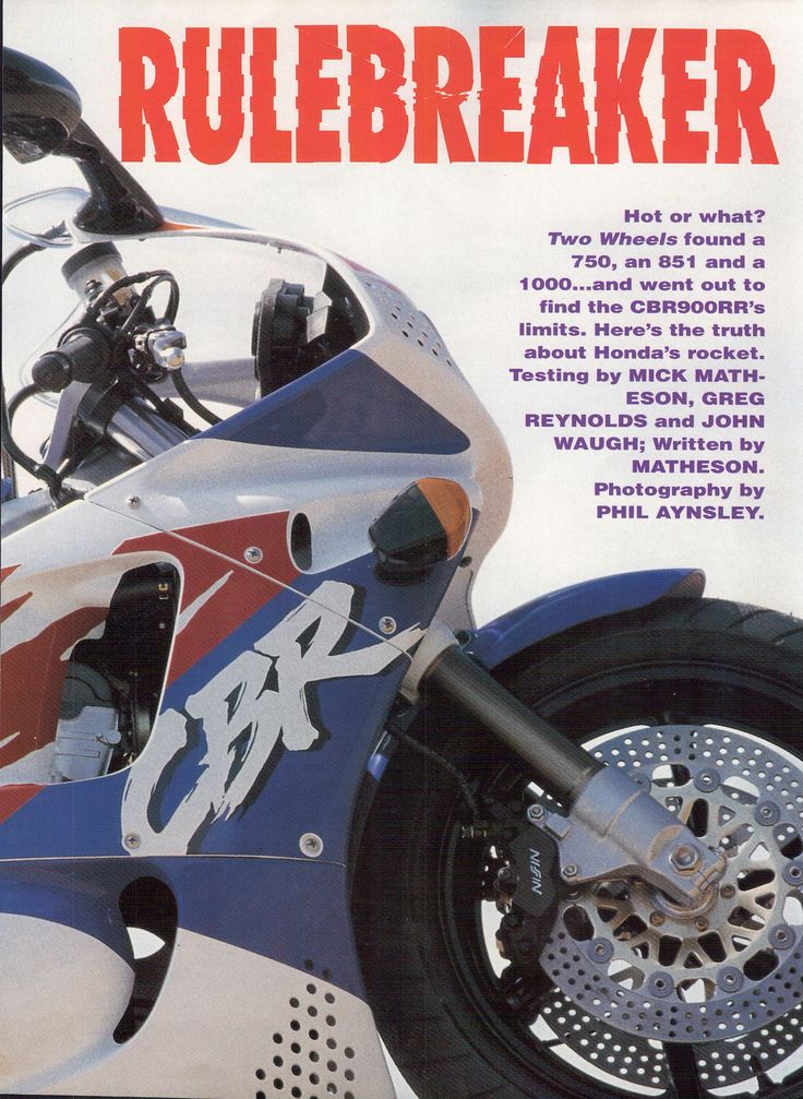 Honda CBR-900RR 1992 road test and comparison Ducati 851, Kawasaki ZXR750, Yamaha FZR1000