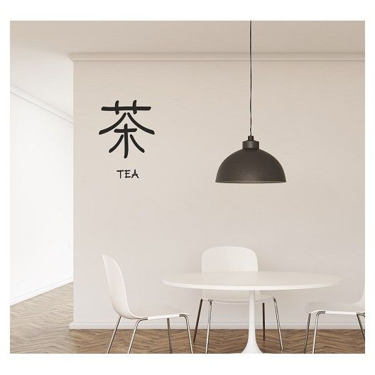 Nalepka na stenu cinsky znak