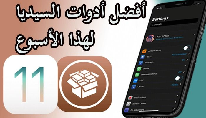 Tweak cydia ios 11 top tweaks cydia 2019 top cydia tweaks