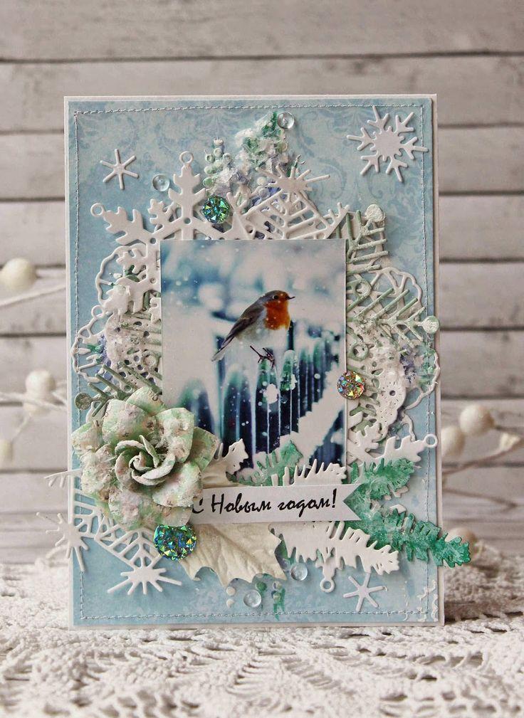 Рождественские открытки проект