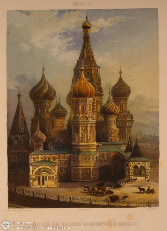 Фотография - Первый снимок храма Покрова на рву - Фотографии старой Москвы