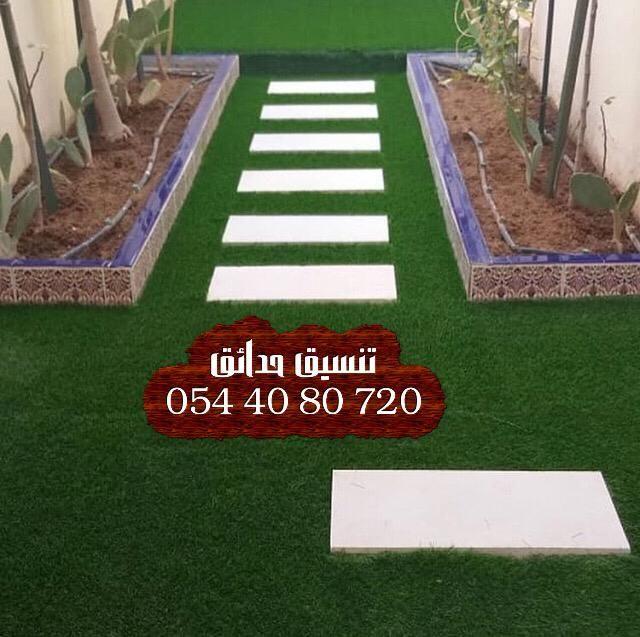 شركة تنسيق حدائق الرياض 0544080720 عشب صناعي عشب جداري مظلات شلالات نوافير Outdoor Decor Outdoor Instagram