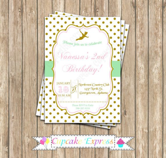 peter pan inspired dressy birthday party diy printable invitation 5x7 4x6 green gold pink neverland tinkerbell
