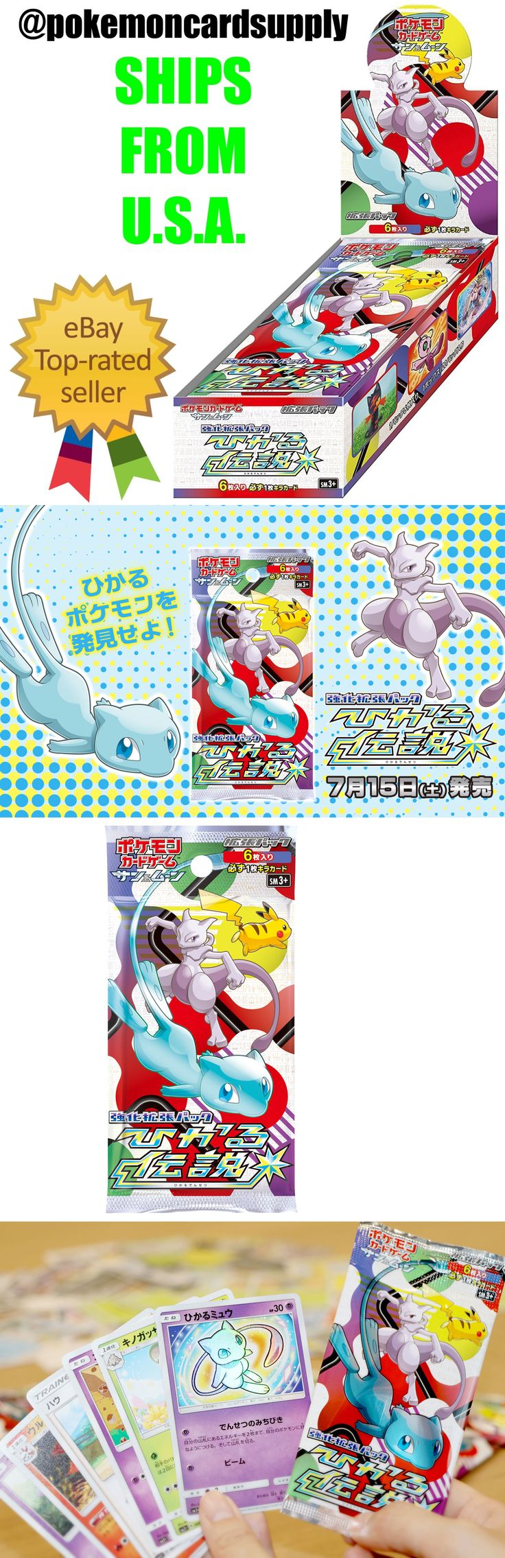 Pok mon Sealed Booster Packs 4301: Pokemon Card Sun Moon Shining Legends Sm3+ Hikaru Densetsu Booster Box From Usa! -> BUY IT NOW ONLY: $64.99 on eBay!