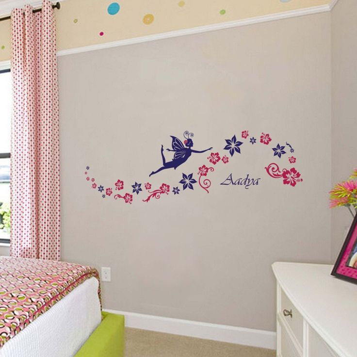 Indulge in your kid's magical fantasies with this personalized fairy vinyl wall sticker.