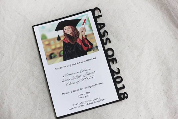 2019 Graduation Announcement Graduation Invitation Diy
