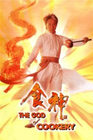 The God of Cookery Subtitle Indonesia