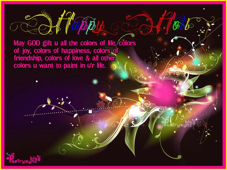 Happy Holi Wishes Image Card and Greetings SMS Messsage
