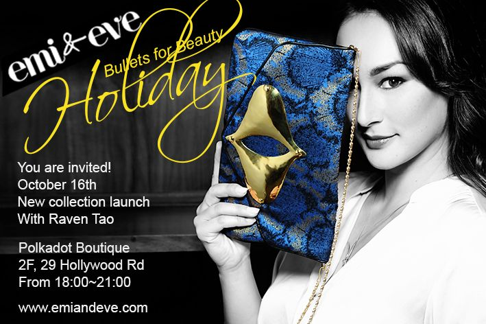 Holiday collection unveiling!