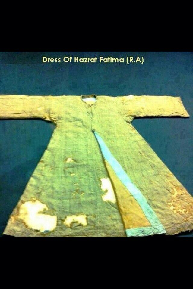 Dress of Hazrat Fatima ( R.A)  Mashallah Very beautiful