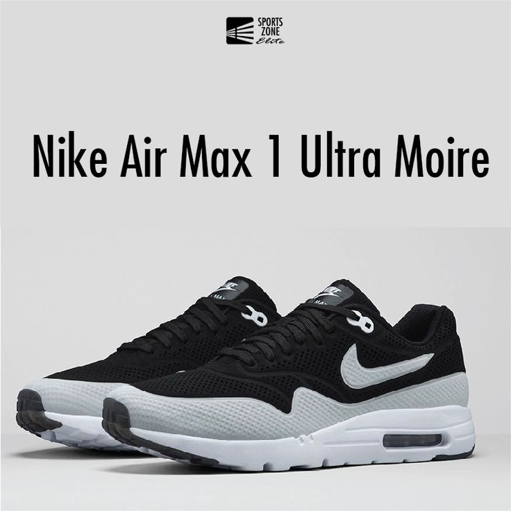 Nike Air Max 1 Ultra Moire is available only in-store!