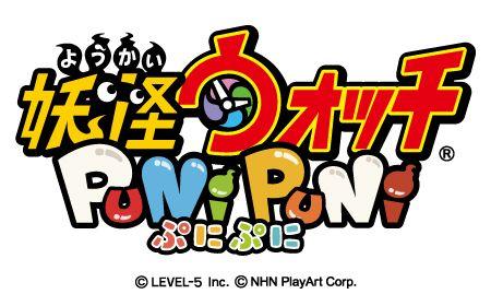 レベルファイブとNHN PlayArt、8月提供予定のパズルゲーム『妖怪ウォッチ ぷにぷに』のオープニングムービーを公開 | Social Game Info