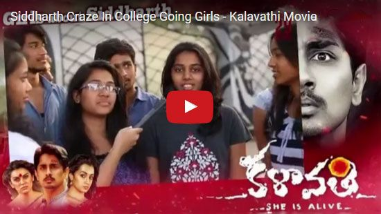 Siddharth Craze In College Going Girls