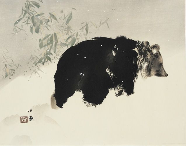 Bear In Snow 1940 Takeuchi Seiho , (Japanese, 1864 - 1942) Showa era  Woodblock print; ink and color on paper H: 39.7 W: 50.5 cm