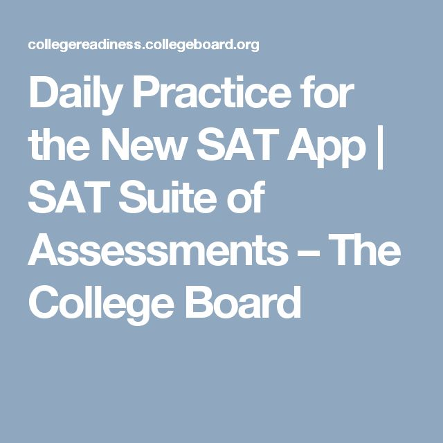 college board sat essay sheet Perform a side-by-side comparison of various colleges the college board access.