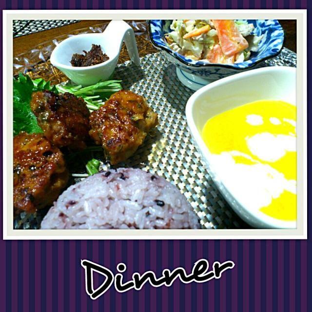 黒米 鷄つくね サラダ 山椒ちりめん パンプキンスープ - 50件のもぐもぐ - 昨夜の夕食   鷄つくね~(~▽~@)♪♪♪ by miyukik710