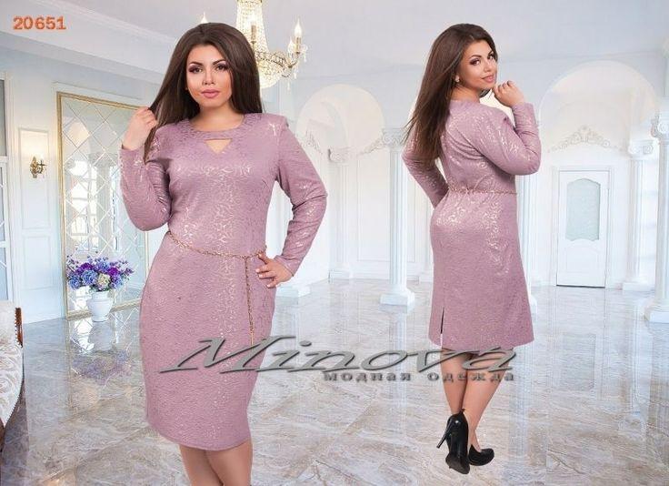 Жаккрадовое платье большого размера лиловое