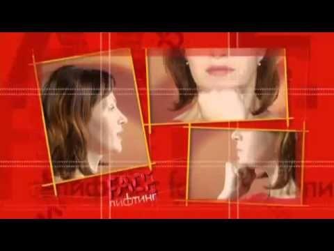 6 Гимнастика для лица и шеи Убираем 2 й подбородок - YouTube
