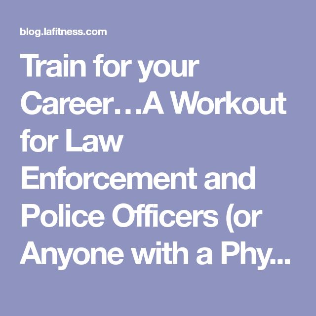 Train for your Career…A Workout for Law Enforcement and Police Officers (or Anyone with a Physically Demanding Job) - The Official Blog of LA Fitness