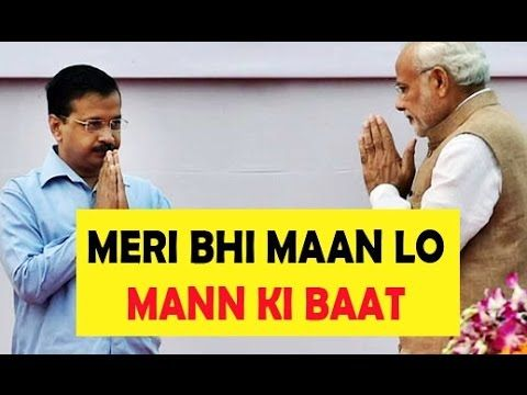 Arvind Kejriwal's Proposal to Narendra #Modi