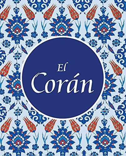 El Coran (Quran) Spanish Translation by Julio Cortes by T... https://www.amazon.com/dp/9351790703/ref=cm_sw_r_pi_dp_x_AVVYybSNHAKVK