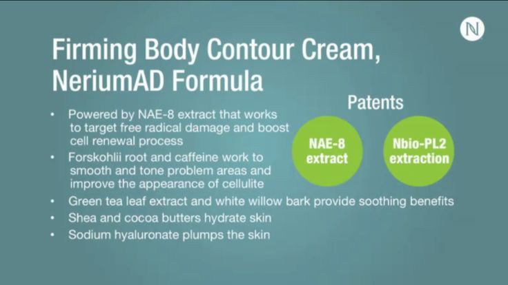 What does the Firm cream do?  The results don't lie. REAL people using a product based on REAL science and getting REAL results.  http://www.maggieschmid.nerium.com/ #skin #skincare #realresults #antiaging #wrinkles #Nerium #neriumAD